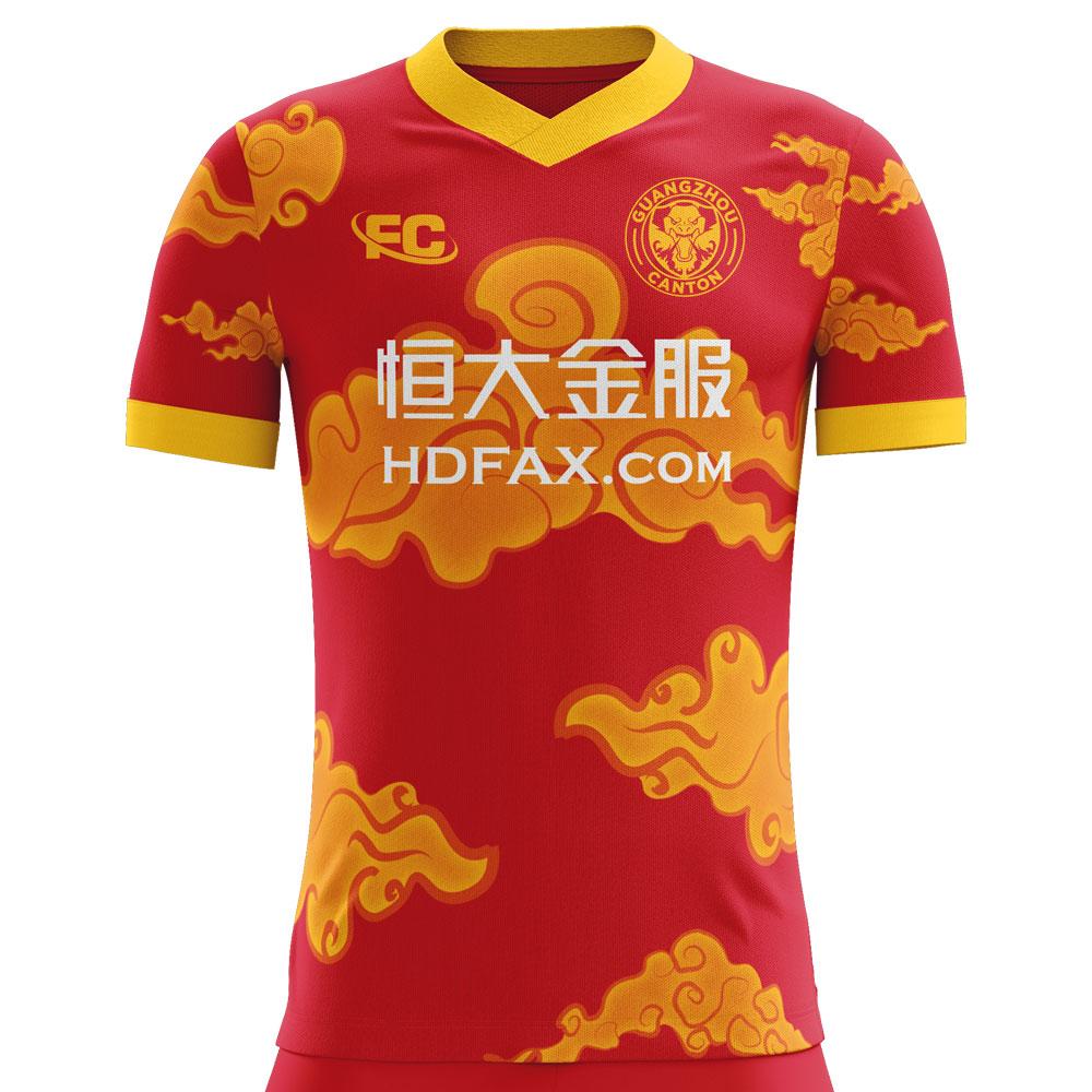 22473d97d Guangzhou Evergrande 2018-2019 Home Concept Shirt  GUANGZHOUHFC ...