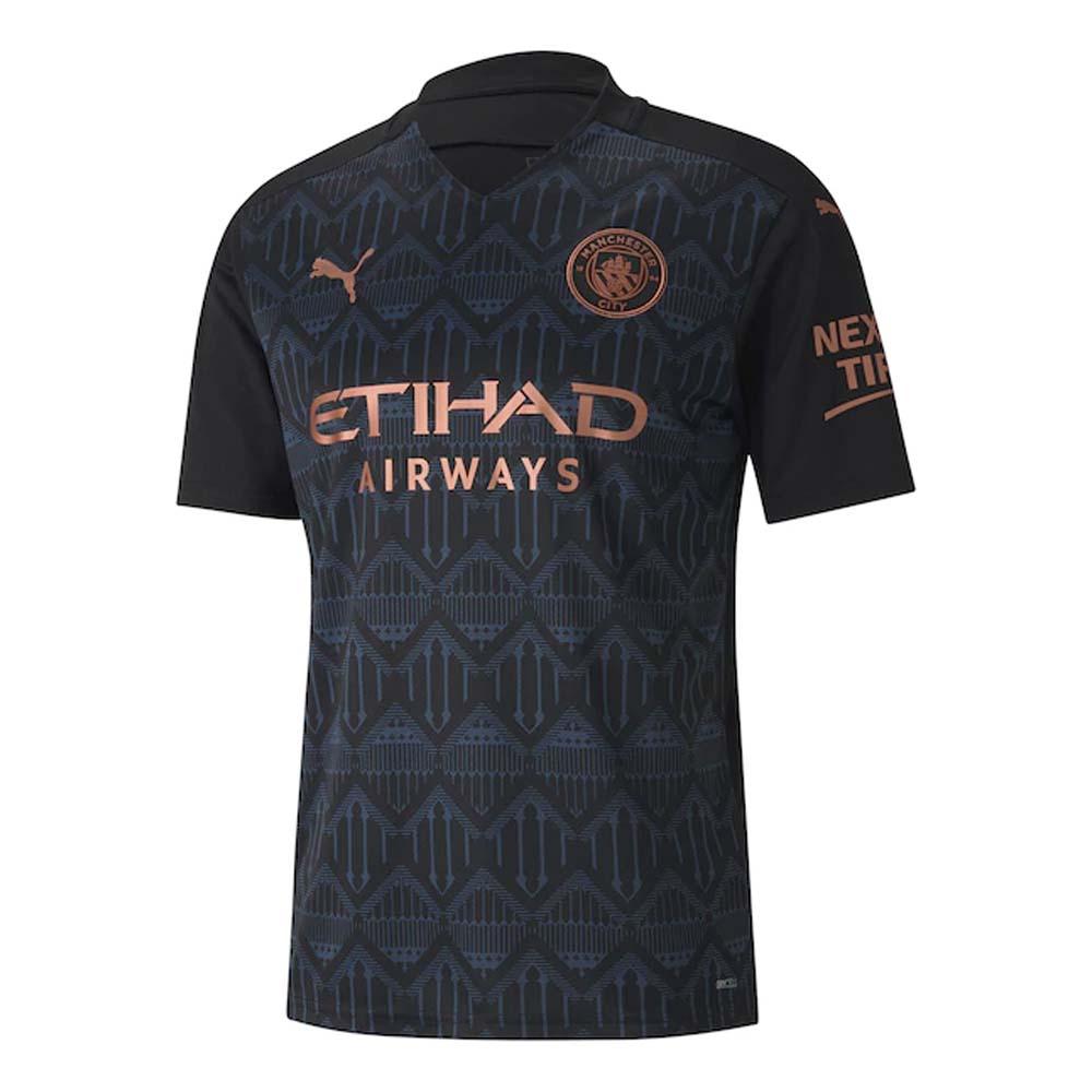 Manchester City 2020-2021 Away Football Shirt