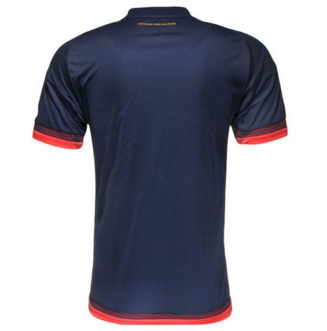 Colombia 15-16 Away Shirt