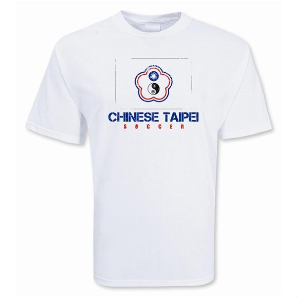 5c6df57ba Chinese Taipei Soccer T-shirt [TSHIRTWHITEKIDS;TSHIRTWHITE] - $15.08  Teamzo.com