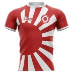 Japan 2019-2020 Flag Concept Rugby Shirt