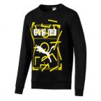 Borussia Dortmund 2019-2020 DNA Sweat Top (Black)