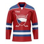 Czech Republic Home Ice Hockey Shirt
