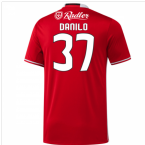 2016-17 Benfica Home Shirt (Danilo 37) - Kids