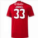 2016-17 Benfica Home Shirt (Jardel 33) - Kids