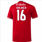 2016-17 Benfica Home Shirt (Kalaica 16) - Kids