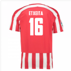 2016-17 Athletic Bilbao Home Shirt (Etxeita 16)