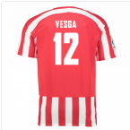 2016-17 Athletic Bilbao Home Shirt (Vesga 12) - Kids