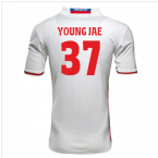 2016-17 Hamburg Sv Home Shirt (Young Jae 37) - Kids