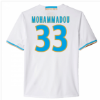 2016-17 Marseille Home Shirt (Mohammadou 33)